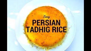 Easy Persian Rice