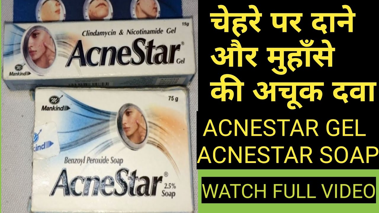 Acnestar Soap - Uses, Side-effects, Reviews ... - TabletWise
