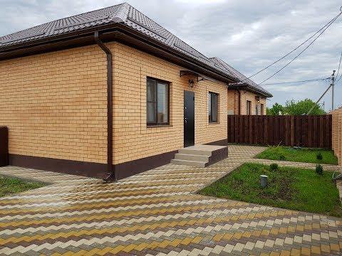 видео: Готовый Дом в Краснодаре с ремонтом