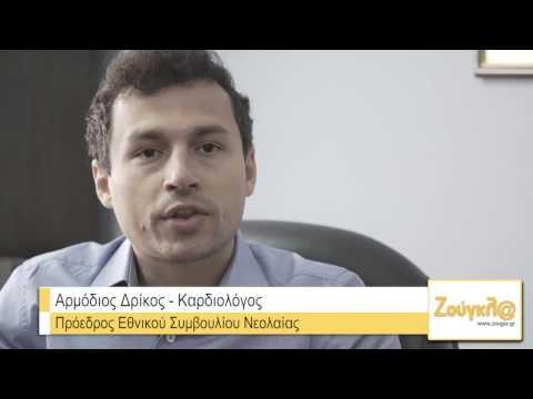 Ο πρόεδρος του Εθνικού Συμβουλίου Νεολαίας στο zougla.gr