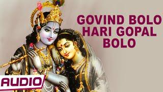 Govind Bolo Hari Gopal Bolo Krishna Bhajan | Divine Chant Indian Devotional Music