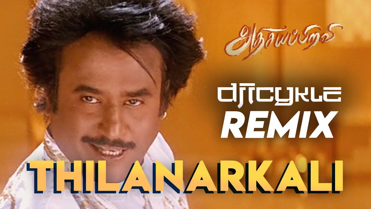 ICYKLE - THILANARKALI ft. DJ THIBZ (Thilana Thilana + Ali Ali Anarkali)