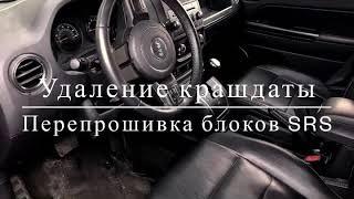 СТО Одесса. Авто из США, автоэлектрик, ремонт ходовой, АКПП, PowerShift, подбор автозапчастей.
