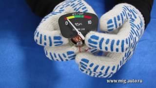 видео Датчик давления масла КАМАЗ Евро 2 и 3: замена механического и электрического указателя