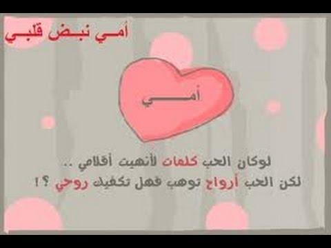 ماما يا حلوه يا اجمل غنوه By Sara Elmekawy