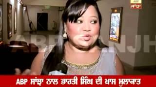 "TV NEWS - ABP SANJHA - Bharti Singh on Premiere of ""MUNDEYAN TON BACHKE RAHIN - Trivani"