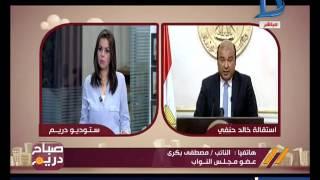 فيديو.. مصطفى بكري: لو لم يكن هناك فساد لما استقال وزير التموين