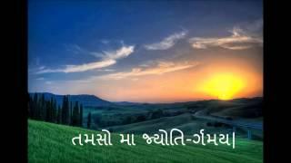 chakshushopanishad in gujarati mantra by usha patel