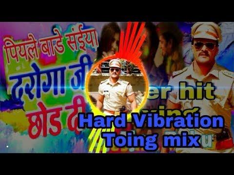 Piyale Bade Saiya Daroga Ji Chod Di Khesari Lal Holi 2019 {Hard Vibration Toing Mix}