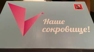 Наше сокровище! Подарок в родильном доме с 1 января 2018 в Москве от Сергея Собянина