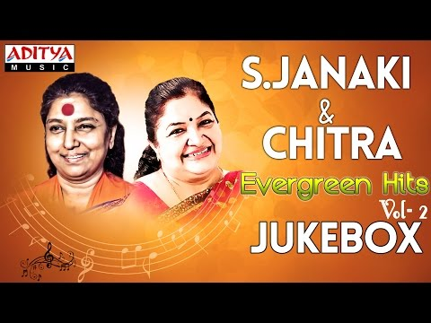 S & Chitra Evergreen Telugu Hit Songs || Jukebox || Vol - 2