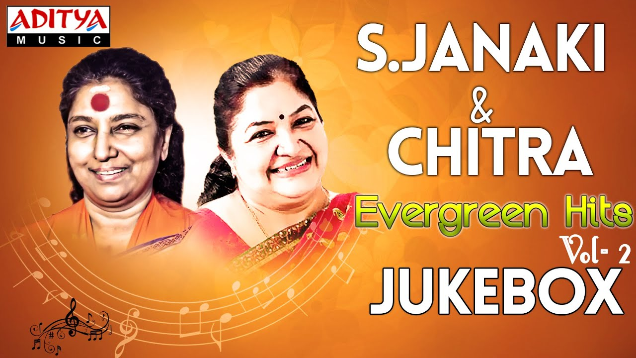 S janaki telugu mp3 songs