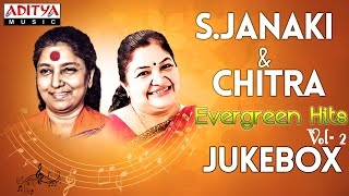 S.Janaki & Chitra Evergreen Telugu Hit Songs || Jukebox || Vol - 2