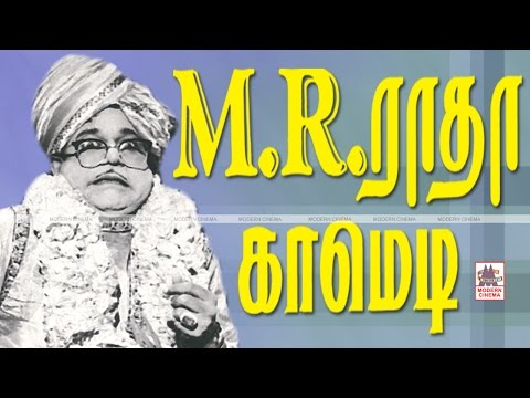 M R Radha Comedy Collection |...