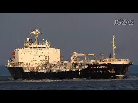 CRANE POSEIDON プロダクトタンカー Oil Products Tanker 鶴見サンマリン 2017-NOV