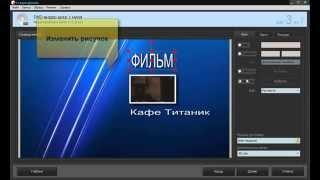 Как записать видео на диск(Для того, чтобы записать видео на диск, скачайте программу