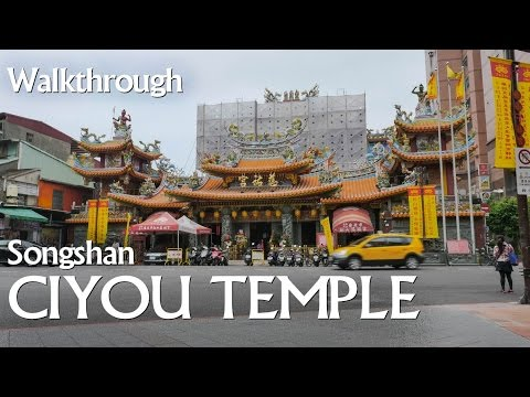 {Temple} Travel in Taiwan -- Songshan Ciyou Temple + Geocache hide