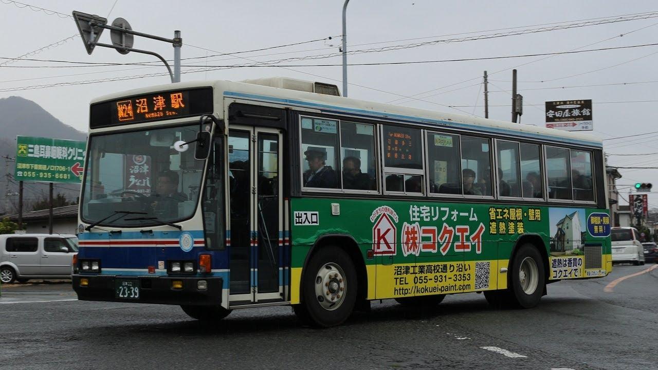 【走行音+爆走】東海バスオレンジシャトル 750(沼津22く2339) KC ...