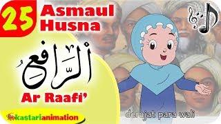Asmaul Husna 25 Ar Raafi bersama Diva   Kastari Animation Official Mp3