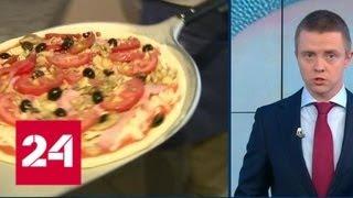 Мышеловка с бесплатной пиццей: победители акции получили в нагрузку дополнительное налогообложение…
