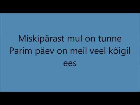 Erich Krieger   Sõbra laul( sõnadega KARAOKE VERSIOON)