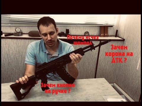 КАЛАШНИКОВ АК-12 | ИЗМЕНИЛОСЬ ВСЁ !!! СМОТРЕТЬ ВСЕМ !!!