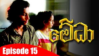 Medha - මේධා | Episode 15 | 04 - 12 - 2020 | Siyatha TV Thumbnail