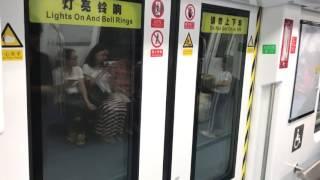 (全程)(西麗線通車首日)深圳地鐵(7號線西麗線)(中車長客A型電動列車)(7082)西麗湖站至太安站