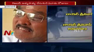 Vijay's Father Subba Rao Blames Vanitha for Vijay's Suicide || NTV