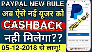 Paypal Cashback New Terms and Conditions Coming Soon..    Paypal Cashback not Received Problem..