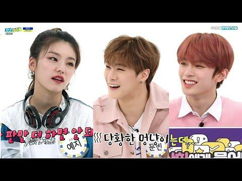 [ENG/SUB INDO] Weekly Idol 451 - ITZY (Part 2), ASTRO Sanha & Moonbin, VERIVERY Kangmin