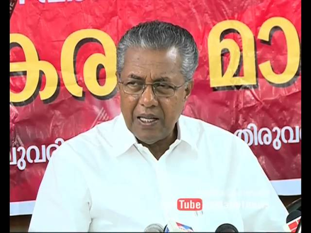 Pinarayi Vijayan's press meet at Cochin Against solar scam