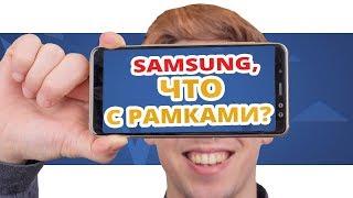видео Samsung Galaxy A8 Plus не распознается компьютером