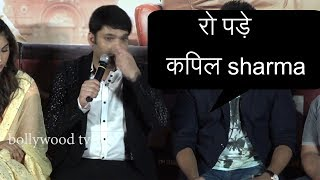 kapil sharma crying talking about sunil grover and shahrukh khan