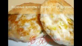 видео детское меню — ТутВкусно! ru