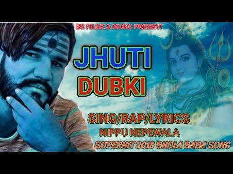 Jhuti Dubki By Lala Sarpanch Ft. Nippu Nepewala