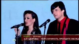 Т/к НТВ: The Best -- Лучшее (2013)