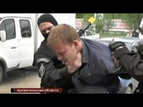 Онлайн чат в г. Архангельск