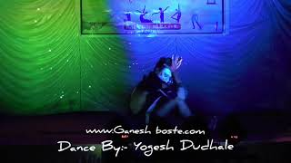 Amazing horror solo dance 2018/ best act horror solo dance by yogesh dudhale
