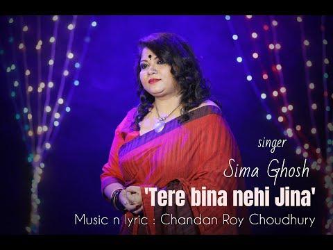 Tere bina nehi Jina | Sima Ghosh | Modern Song