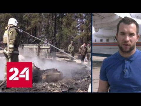 В Иркутской области бушуют лесные пожары: репортаж с места событий