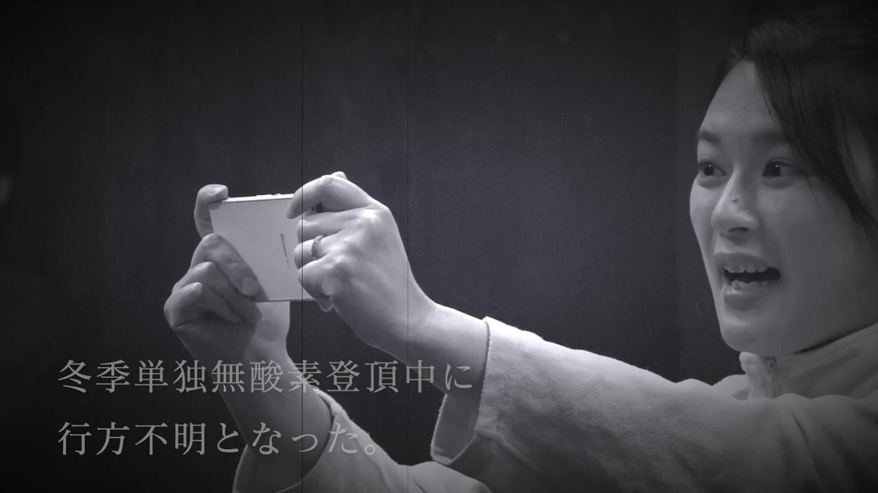 『黒い砂礫』PV公開しました。