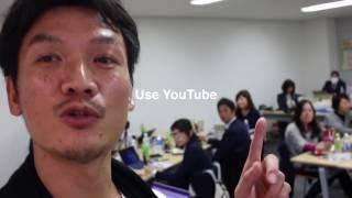 WEB研修を二日間、上野でやってました!〜〜〜^^ 株式会社ラブアンドフ...