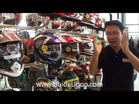 Super Bike Pro Shop Ubon