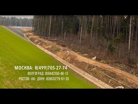 Гидропосев газона на ЦКАД 2019 - укрепление откосов дороги посевом многолетних трав