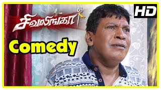 Shivalinga Movie Comedy Scenes | Part 1 | Raghava Lawrence | Ritika Singh | Urvashi | Vadivelu