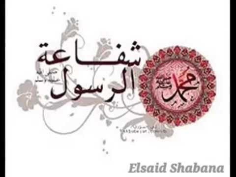 خطب مؤثرة جداً _ شفاعة الرسول محمد ﷺ _ نساء هالكات