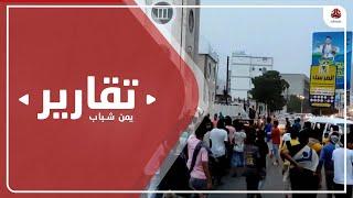 تصاعد الغليان الشعبي في عدن بظل سيطرة الانتقالي واستيلائه على الإيرادات