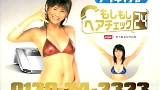 なつかCM 小阪由佳 小阪由佳 検索動画 16