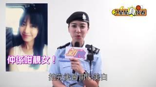 朱千雪面對網民人身攻擊...【星星負皮卷】|東方新地 thumbnail